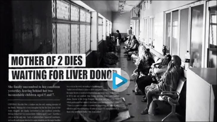 Fortis Hospital's old ad titled - 'Be an organ donor. Be a hero'