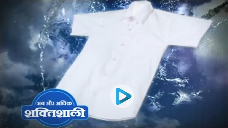 Ghadi Detergent's old ad which used to showcase product's functional benefits