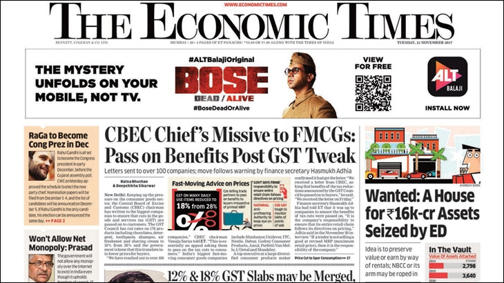 'Bose: Dead/Alive' on the front page of The Economic Times