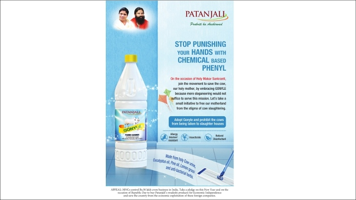 Afaqs Creative Showcase This Is The Patanjali Ad Being