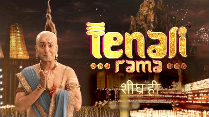 u0026 39 tenali rama u0026 39  to return to tv  producer calls it  u0026quot most