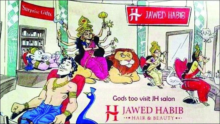 Jawed Habib's Durga Puja-themed print ad which faced heavy criticism