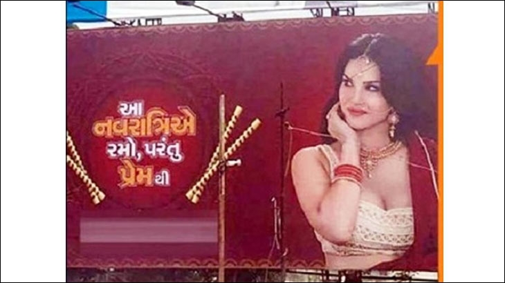 Manforce Condoms Navratri themed ad came under fire when CAIT sought to ban the controversial ad in Gujarat