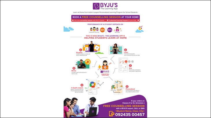 Another print ad released by Byju's