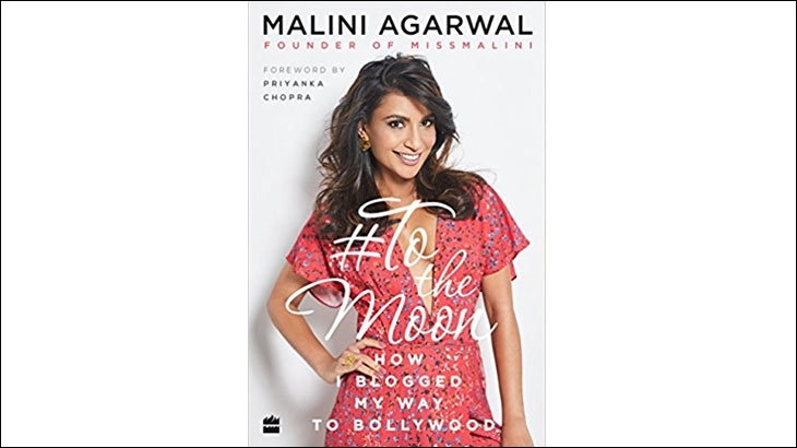 Cover shot of Malini's recently launched book about her career