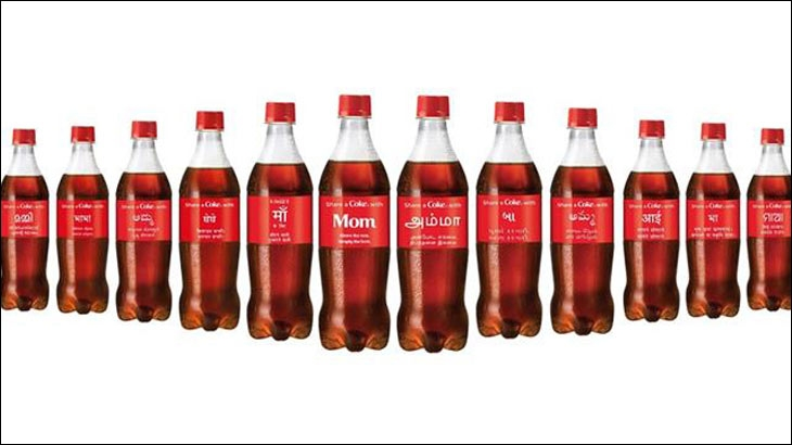 The seven-year-old global campaign, now travelling to India, features Coke bottles and cans with words like Mom, Daughter and Bhai replacing its logo