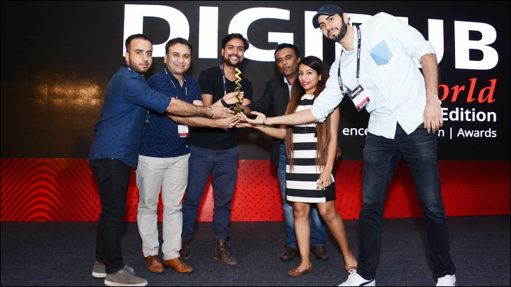 Digipub Awards 2018