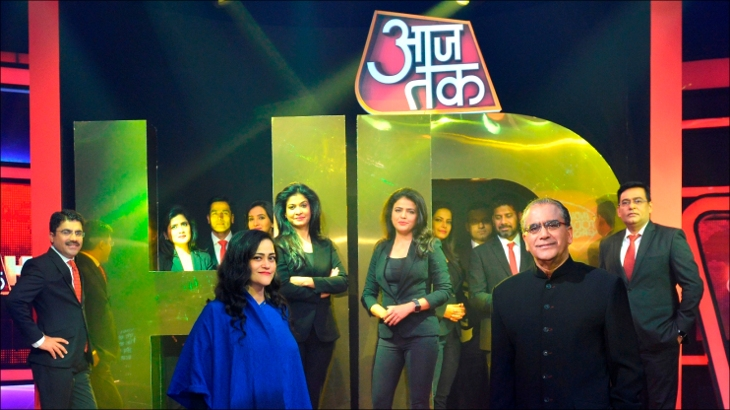 Aaj Tak HD launch