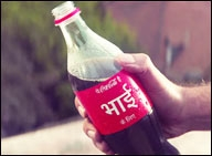 Coca-Cola launches its Share a Coke campaign in