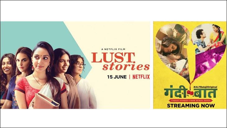 lust stories 2019 download