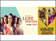 ALTBalaji to Netflix Tum Karo Toh Lust Stories