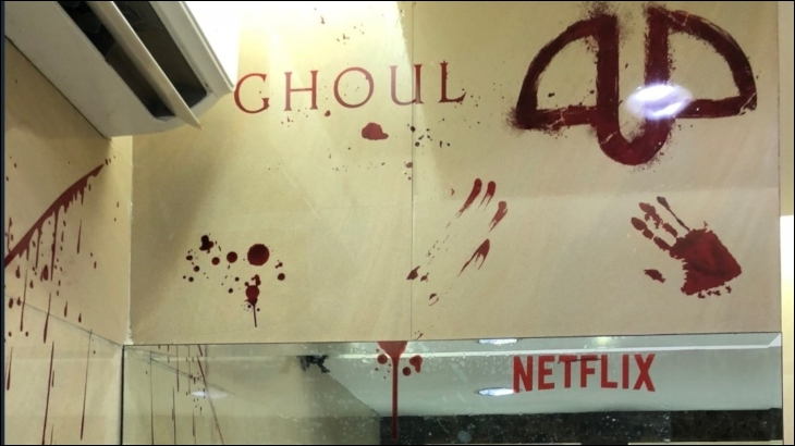 Ghoul's advertising - bloody handprints on the walls of restroom in Inorbit mall