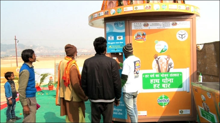 Brands at Kumbh 2019