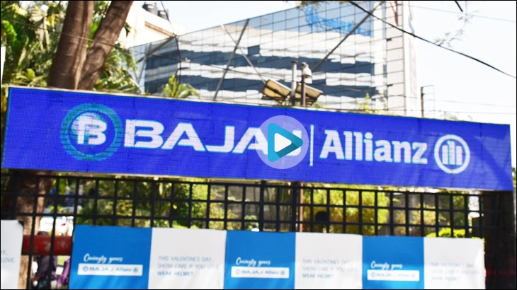 LED installations at the Bajaj Allianz office premises