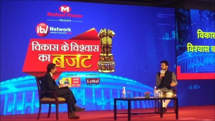 Shri Anurag Thakur MoS Finance during iTV Budget Conclave  & DOUBLE & # title=
