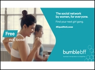 Were a social network not a dating app Bumble