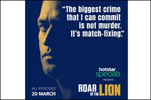 Hotstar makes its Specials debut with MS Dhoni feat Roar of the Lion