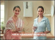 Aquaguard Bisleri echo one another dont spread