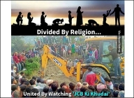 Making sense of the JCB Ki Khudai viral phenomenon