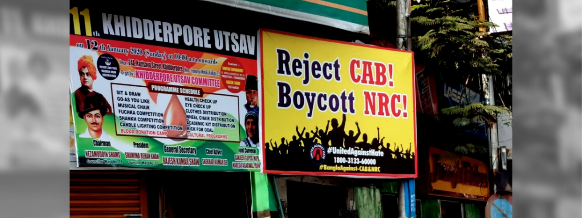 Why the nationwide NRC is Unconstitutional