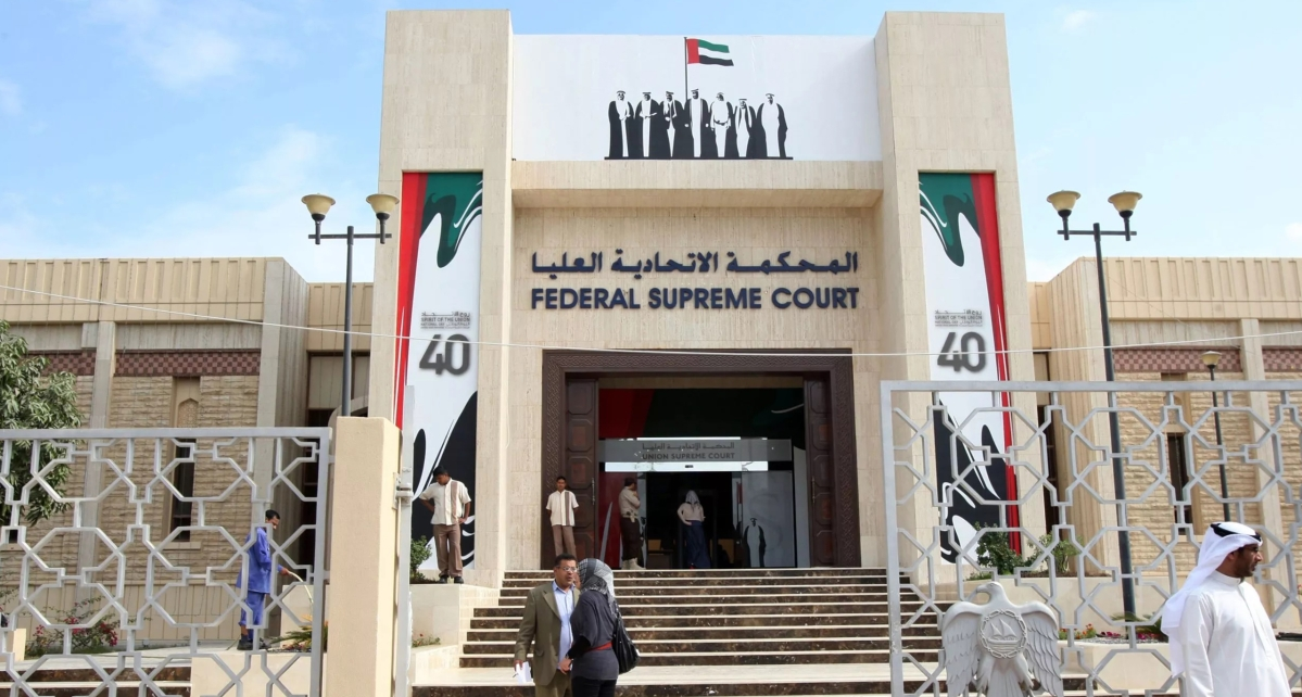 Federal Supreme Court in the UAE