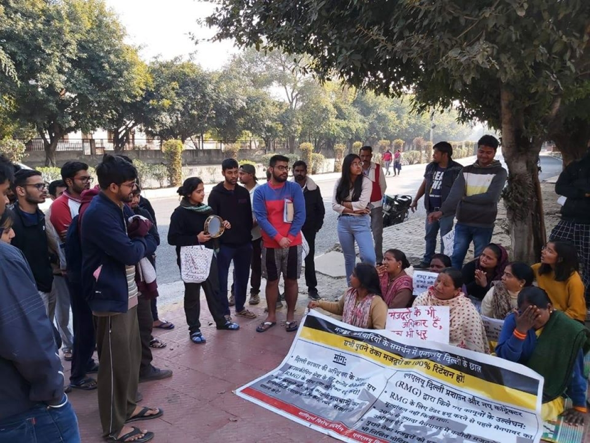 NLUD students to gather in silent protest tonight over the termination of Safai Karamcharis  [Read press note]