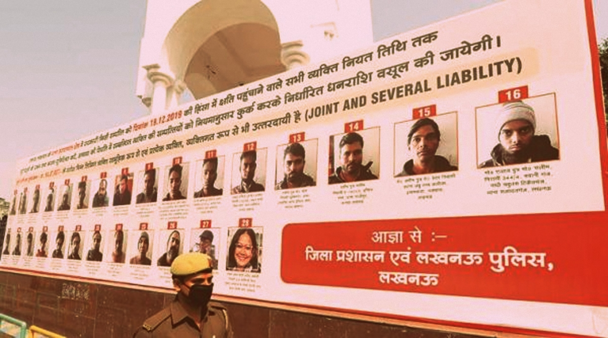 """Supreme Court to hear tomorrow plea by UP govt against Allahabad High Court order for removal of anti-CAA """"name and shame"""" banners"""