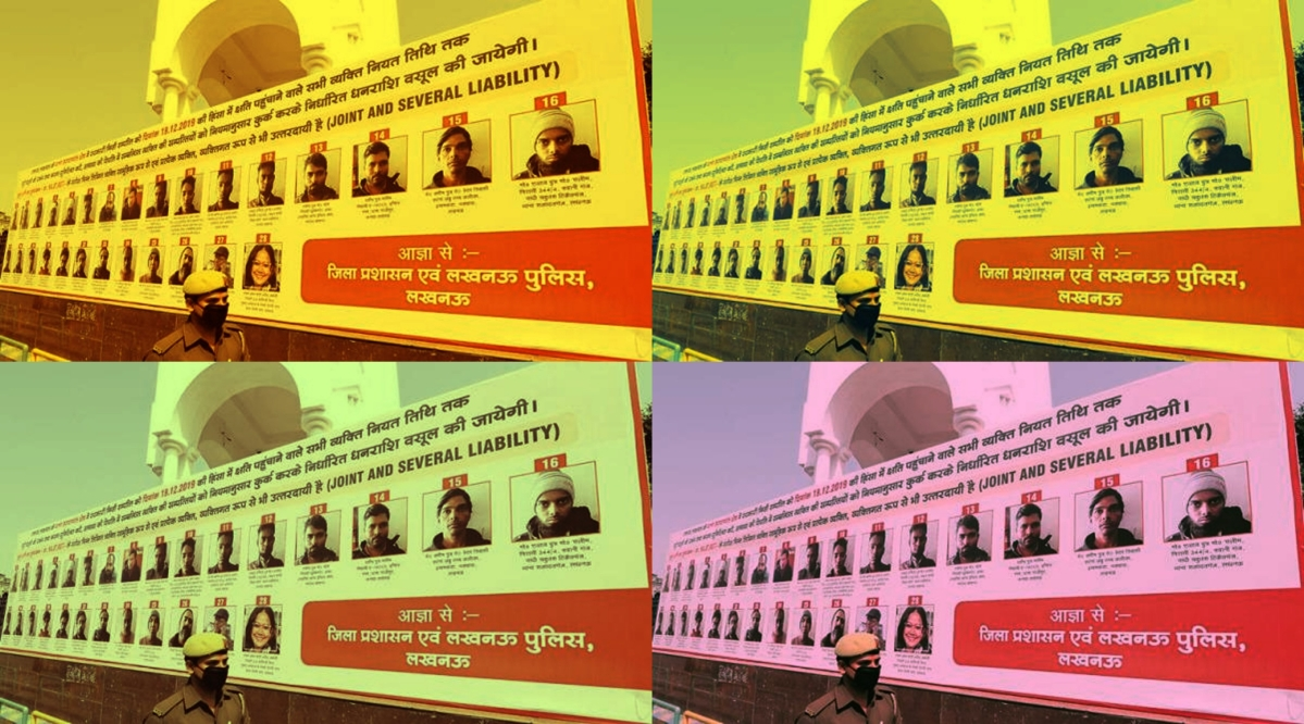 [Breaking] Hoardings displaying Anti-CAA riots accused: Allahabad High Court to deliver judgment at 2 pm tomorrow