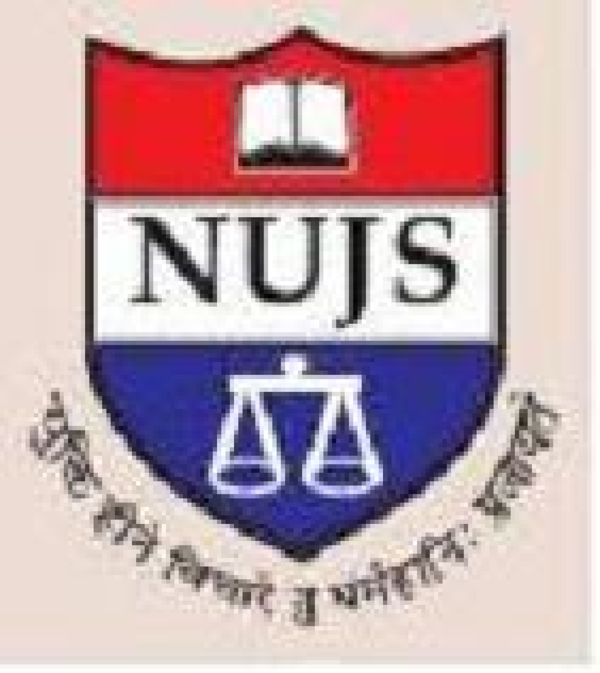 NUJS calls for law review papers Submission deadline October 5th