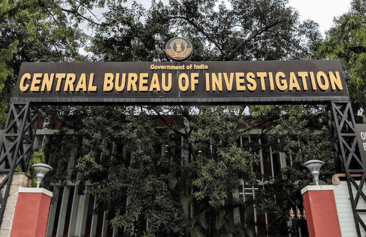 CBI Director: No interference required in appointment of M Nageswara Rao, Supreme Court