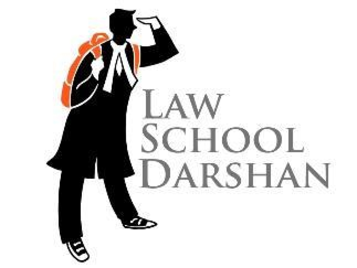 Law School Darshan: NUALS Kochi