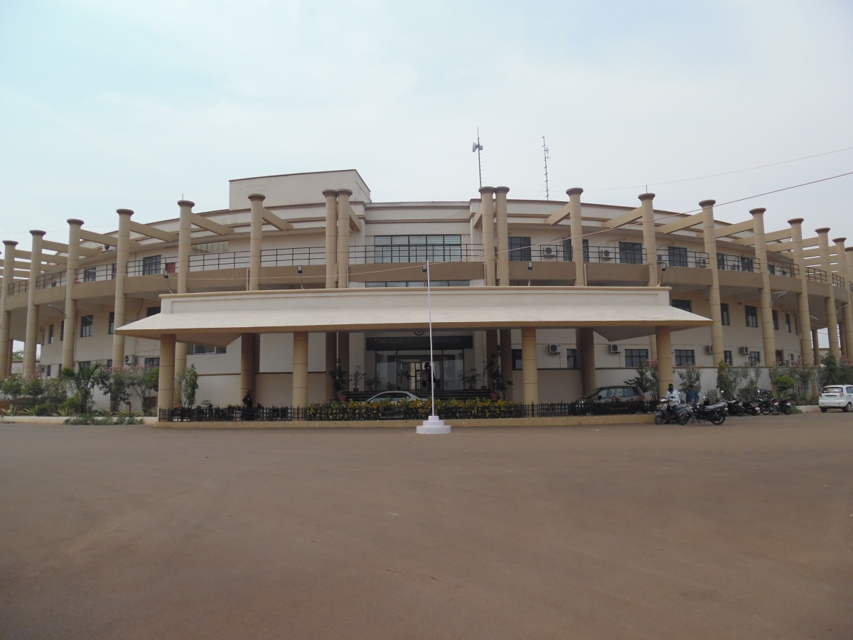The HNLU Admin Building