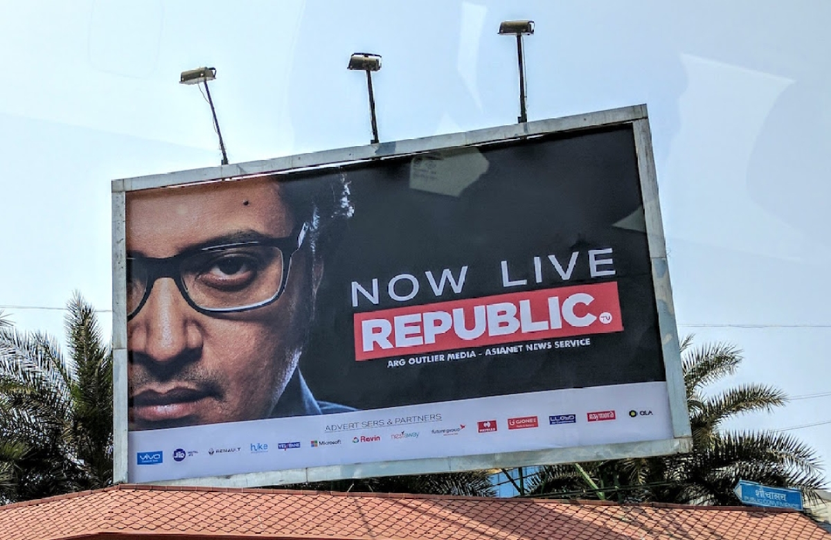 TRAI's action against Republic TV leads to decreased viewership