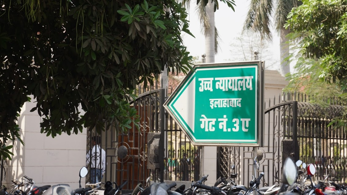 Declaration of land acquisition to be made within one year of publication in Official Gazette, not newspapers: Allahabad HC