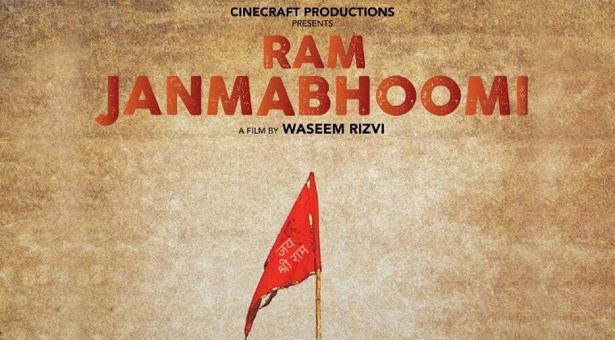 No movie can come in the way of mediation in Ram Janmbhoomi – Babri Masjid matter, remarks SC