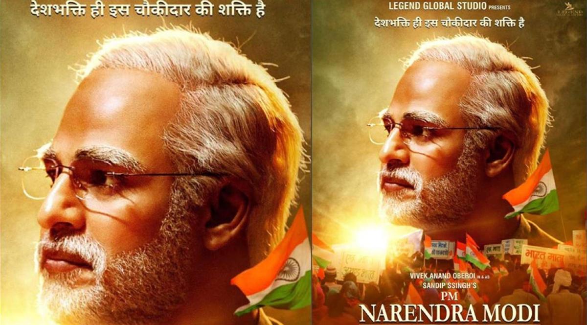 Breaking: Supreme Court dismisses plea by Modi Biopic makers, refuses to interfere with EC decision