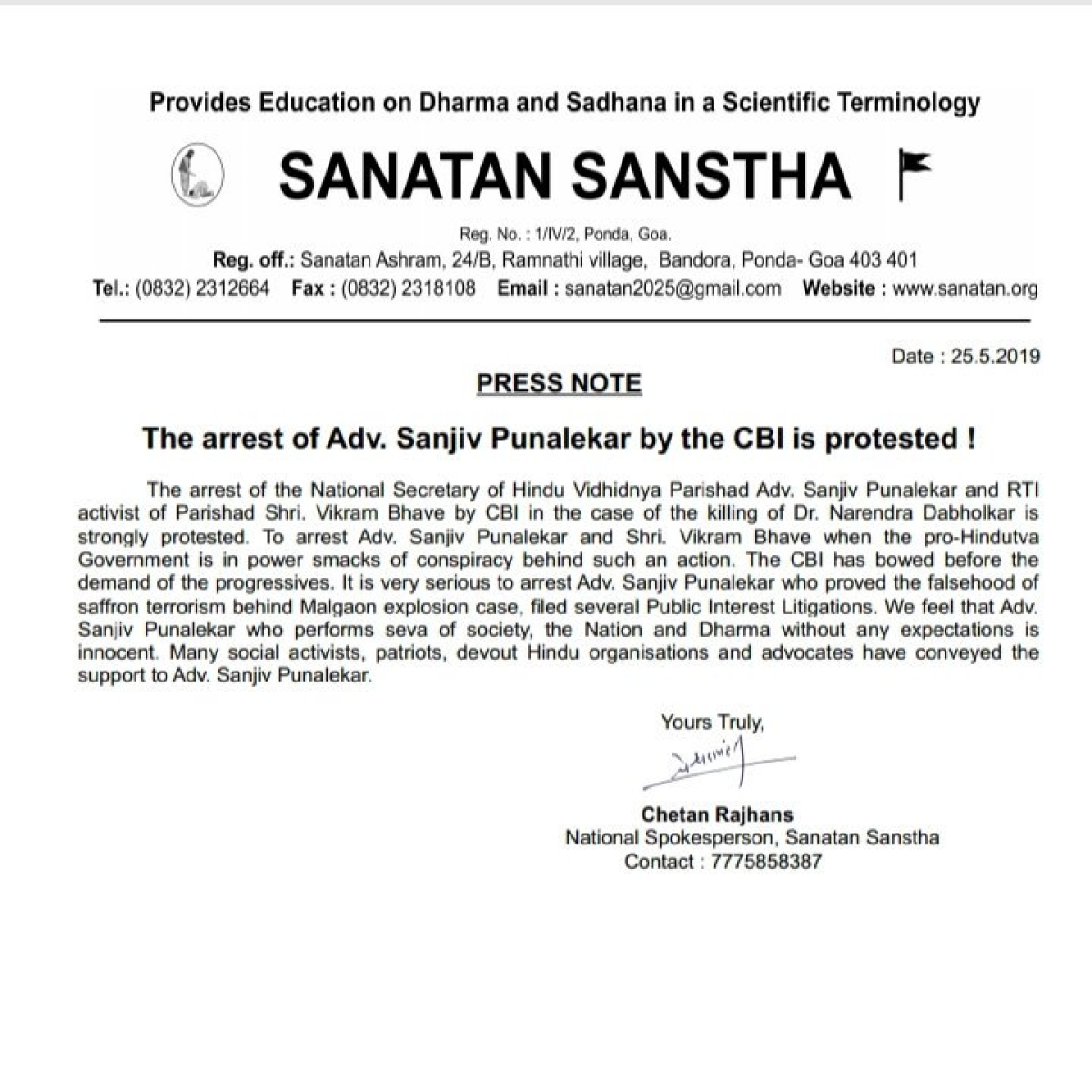 Press note released by the Sanatan Sanstha following the arrest of Advocate Sanjiv Punalekar and Vikram Bhave