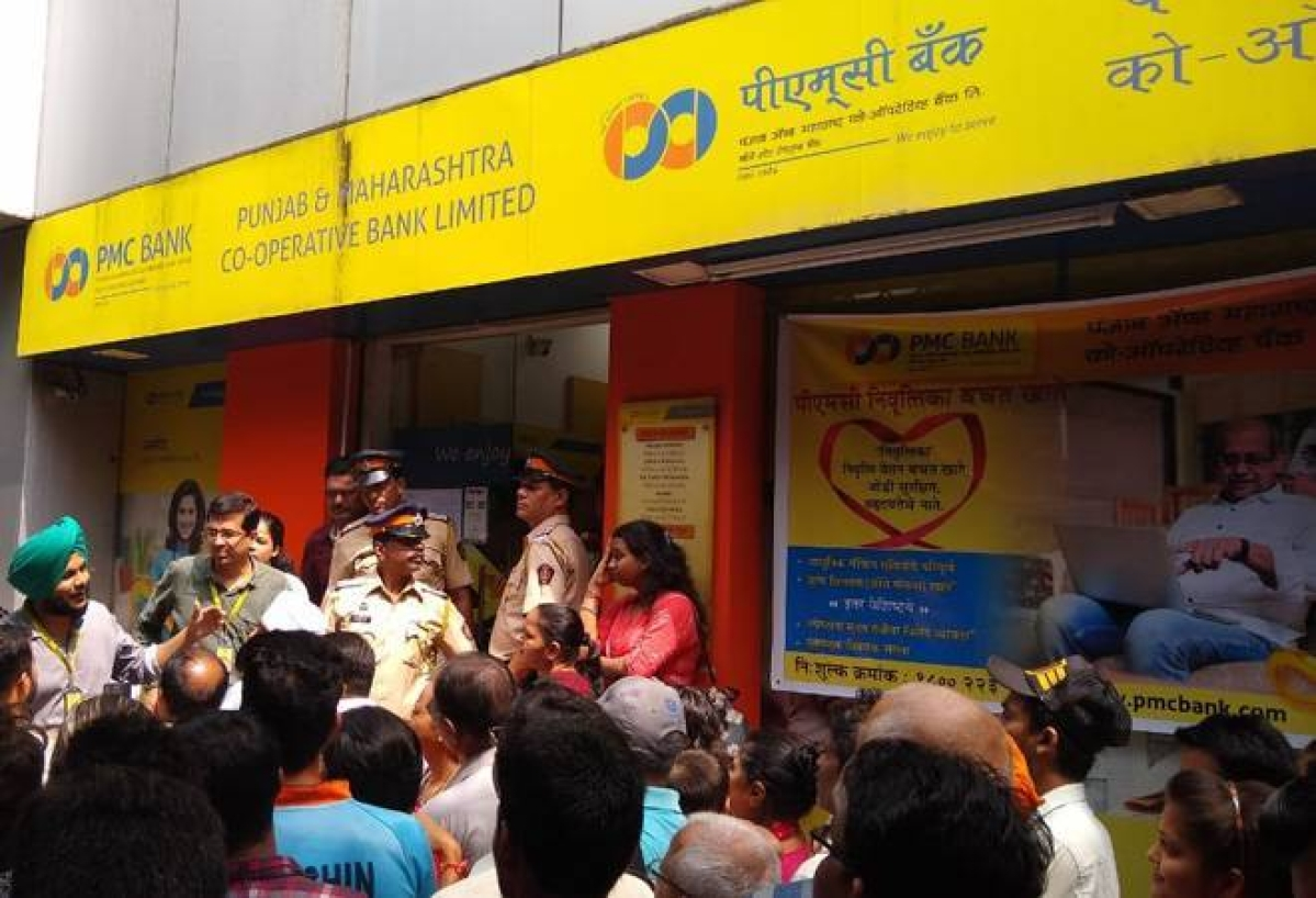 PMC Bank Crisis: Bombay HC dismisses pleas by depositors against RBI