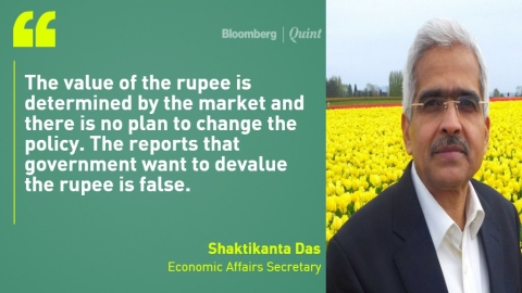 Rupee Falls Even As Government Refutes Devaluation Reports