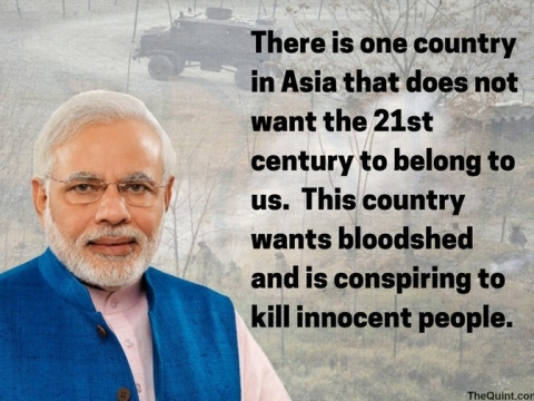 PM Modi's comments at the Kozhikode rally on 24 September, 2016. (Photo: <b>The Quint</b>)