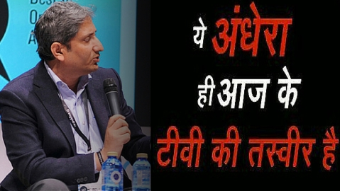 NDTV journalist Ravish Kumar. (Photo: <b>The Quint</b>)