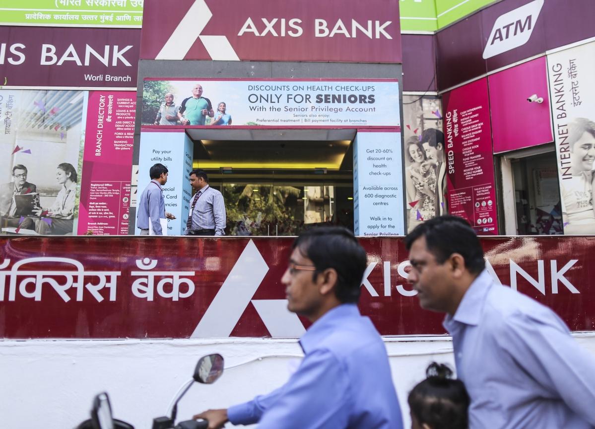 Axis Bank Raises Rs 12,500 Crore Via QIP