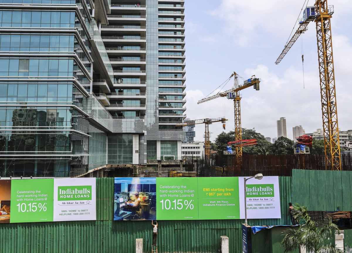 Q1 Results: Analysts Cut Target Price For Indiabulls Housing Finance