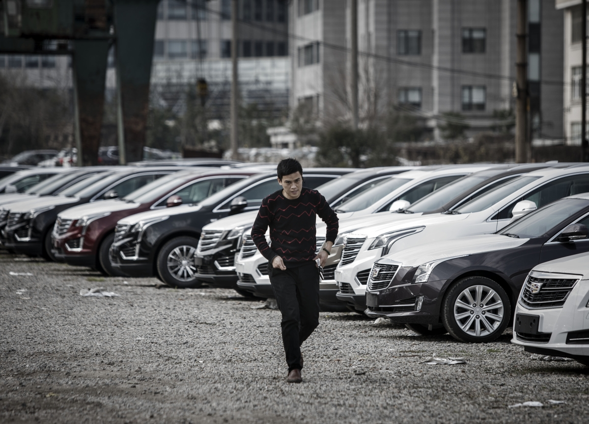 China's Vehicle Demand Forecast to Fall for Second Straight Year