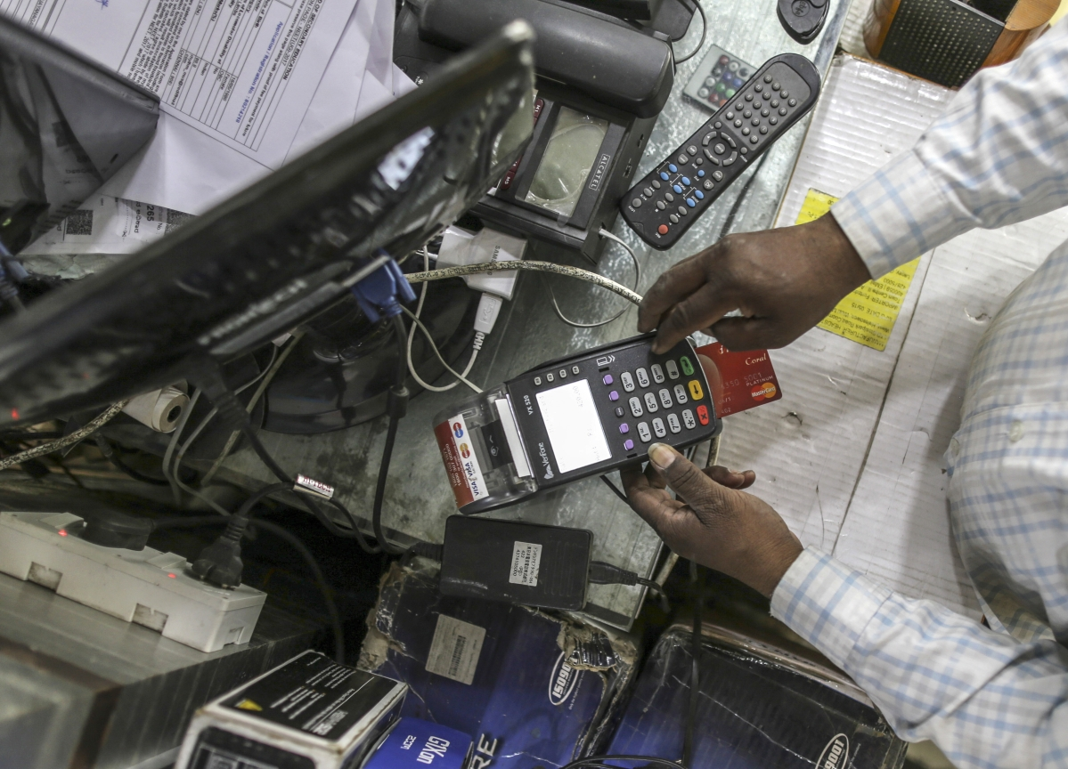 RBI To Set Up A Central Fraud Registry For Payments Systems