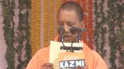 Yogi Adityanath taking oath as chief minister of Uttar Pradesh in Lucknow, on March 19, 2017. (Photograph: ANI)