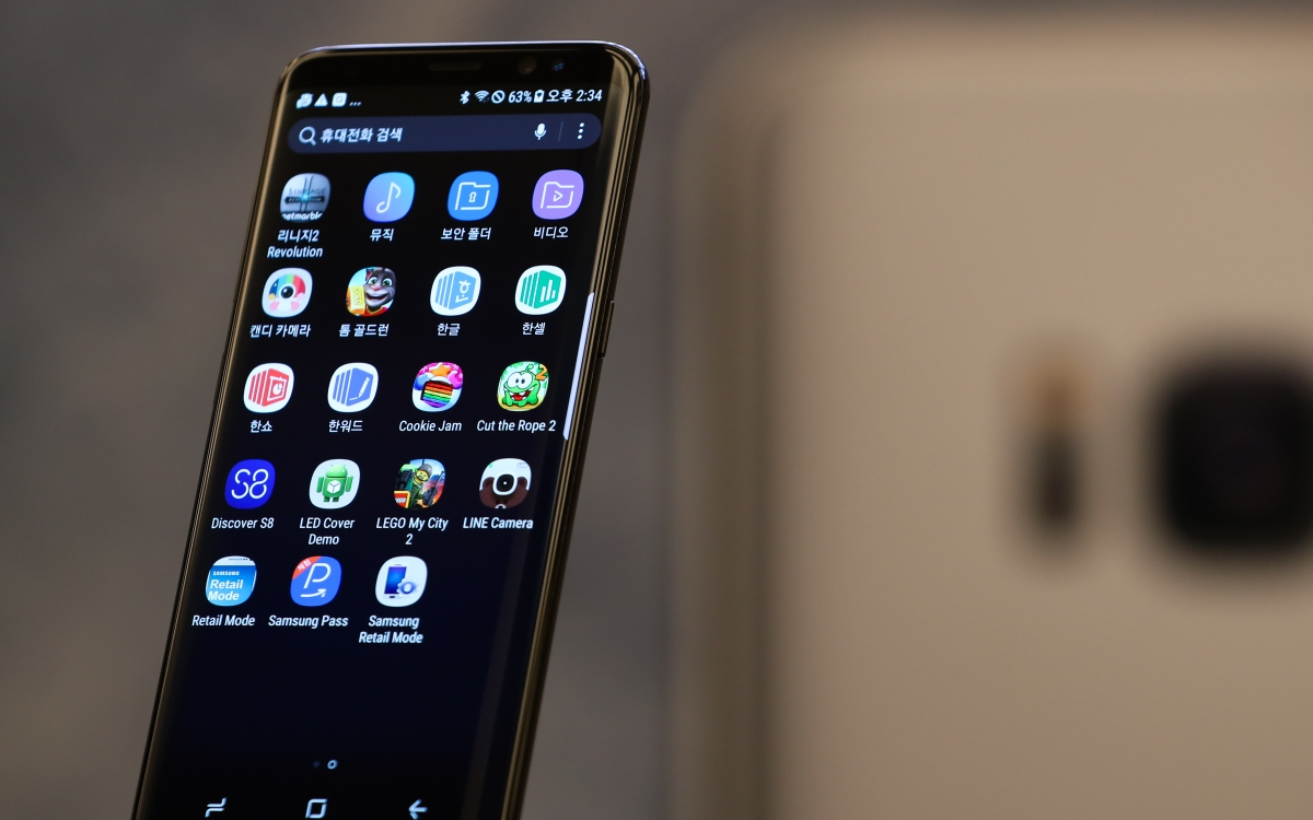 Samsung Returns To India With First Flagship Since Note 7 Fiasco