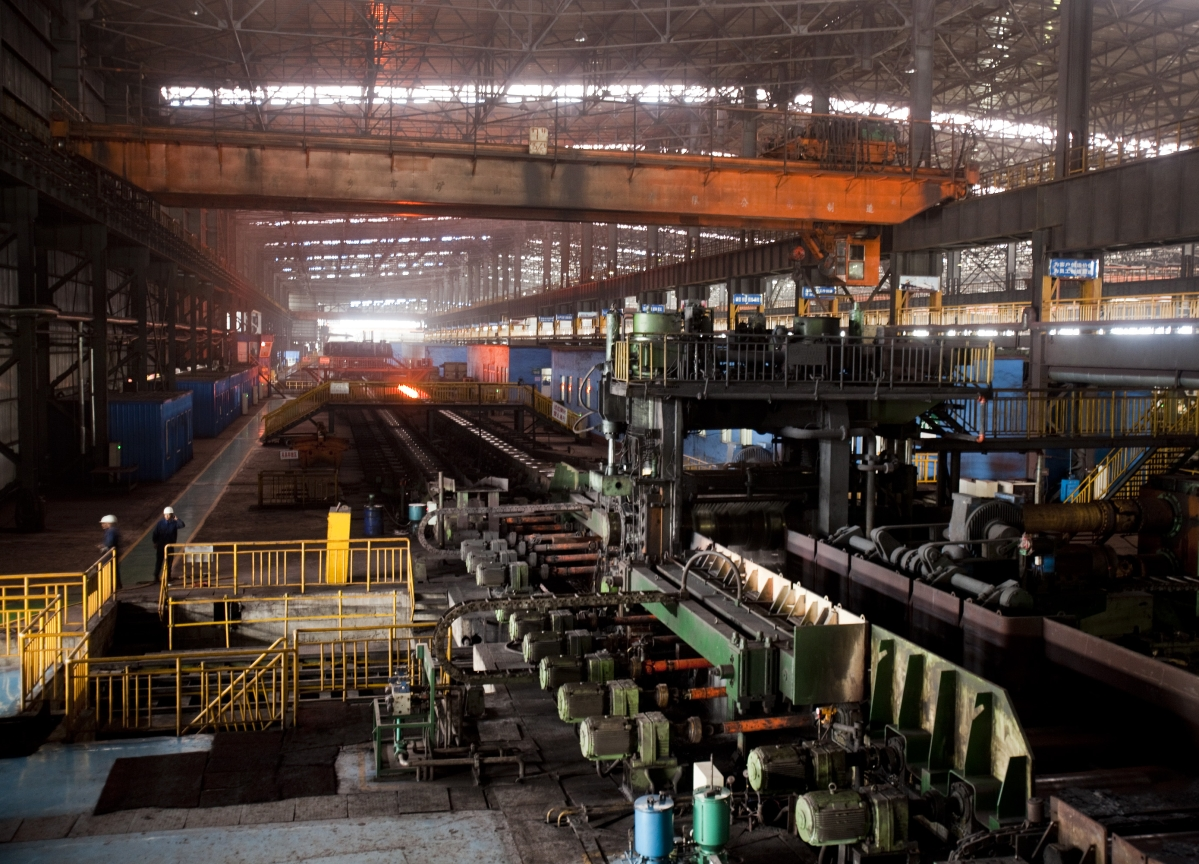 BHEL Stock Leads PSU Rally Ahead Of Divestment Panel Meeting On Stake Sale