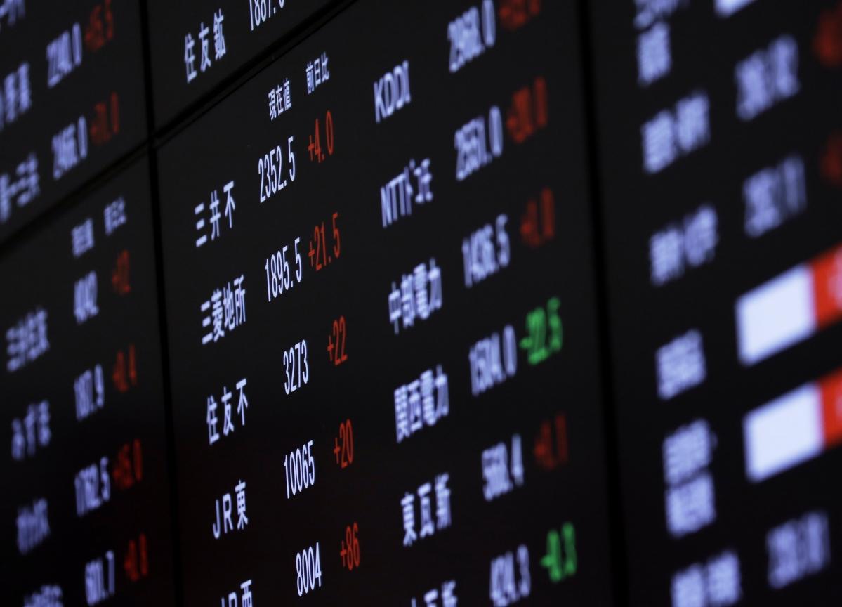 Technology Spurs Stock Rebound; Treasuries Decline: Markets Wrap