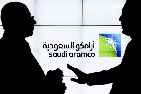 An Aramco logo sits on an electronic display during the 22nd World Petroleum Congress in Istanbul, Turkey, on July 12, 2017. (Photographer: Kostas Tsironis/Bloomberg)
